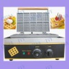 BEST QUALITY AND PRICE MULTI-FUNCTION WAFFLE BAKER