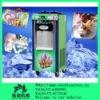 BJ-188C 16-22L/h Soft Ice Cream Machine with spray steel shell 008615838031790