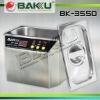 BK-3550 Digital vacuum Ultrasonic Cleaner