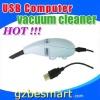 BM238 Vacuum cleaner cleaner
