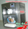 BQL tabletop frozen yogurt machine
