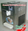 BQL tabletop soft ice cream machine