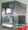 BQL tabletop soft ice cream maker