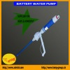 Battery Operated Water Pump-Tansfer Liquids