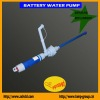 Best Promotion Gifts battery operated water pump