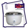 Big Drum Rice Cooker