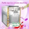 Bingzhile desktop snack food processing machine(Hard ice cream machine)