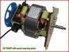 Blender Motor  HC7025F