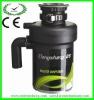 CE Sink Waste Disposals
