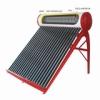 CE compacte pressurized solar system