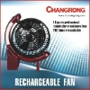 CR-1036 Rechargeable fan