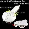 Car Air Purifier Oxygen Bar With 2 USB Hub Output Cigarette Charger for Phone / Computer