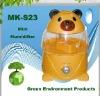 Cartoon Air Humidifier