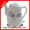Ceramic Hot Water Boiler, Electric Water Boiler, Electric Dispensing Pot (KTL0033)
