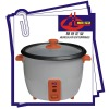 Classical Rice Cooker