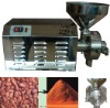 Cocoa Grinder 0086-15238020698