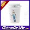 Coffee Cup Humidifier
