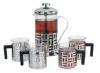 Coffee & Tea Plunger
