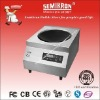 Commercial Induction Cooker with CE Approved