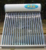 Compact Pre-heated solar water heater