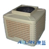 Cooling Fan( ISO9001:2000 Approved)