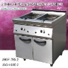 DFGF-785-2 2-tank fryer (2 basket)with cabinet