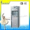 DL Popular Water Dispenser SLR-13