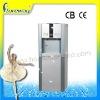 DL Water Dispenser SLR-11J