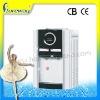 DL Water Dispenser SLR-54A