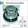 DS-G-JH144 vacuum cleaner part