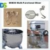 DSB30 30L 1100W Multi-functional Mixer