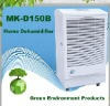 Dehumidifying Machine,Dehumidifier Home by Compressor with Automatic Defrost, Rated Input Power of 2200W