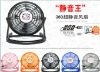 Desk mini USB fans