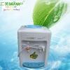 Discount price US$17.2 Electronic refrigeration! Desktop hot&cold water dispenser