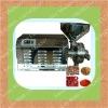 Dry Chilli Grinder/0086-13633828547