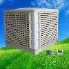 Eco-friendly workshop duct evaporative air-cooler