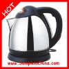 Electric Dispensing Pot, Electric Water Heater, Electric Water Urn (KTL0005)