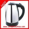 Electric Water Heater, Electric Water Urn, Electric Kettle (KTL0006)