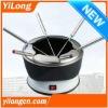 Electric fondue set (FW-2257)
