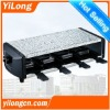 Electric multi grill/hot stone/raclette/griddle grill