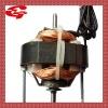 Electrical shaded pole motor
