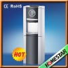 Electronic Cooling Standing Hot and Cool Water Dispenser