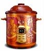 Elegant Digital Multifunctional cooker