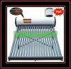 Eletric Pre-heating Integrative Solar Water Heater