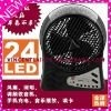 Emergency air cooling rechargeable ventilation fan with MP3 player