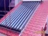 Energy efficient  U tubes type heat pipe solar collector