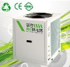Energy-saving Commercial Central Air Source Heat Pump