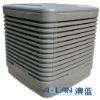 Evaporative Air Conditioner