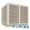 Evaporative Air Coolers-Centrifugal Cooler