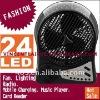 FM Radio Emergency 24 LEDS Rechargeable LED Desk Fan